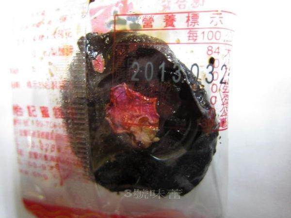 德合記 玫瑰黑棗600公克