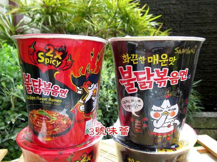 杯麵--三養 辣雞炒麵杯麵(原味、2倍辣)