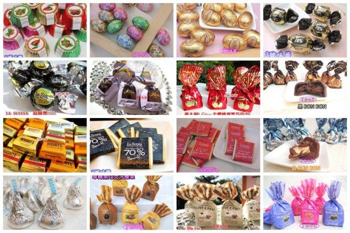 歐美進口高級巧克力(...