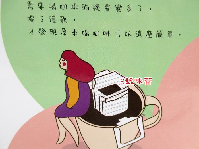 喝咖啡、很簡單(濾掛咖啡)一盒(10入)