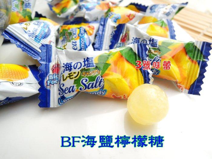 BF薄荷玫瑰鹽檸檬糖、BF海鹽檸檬糖、BF薄荷岩鹽檸檬糖1000公克(Big Foot)