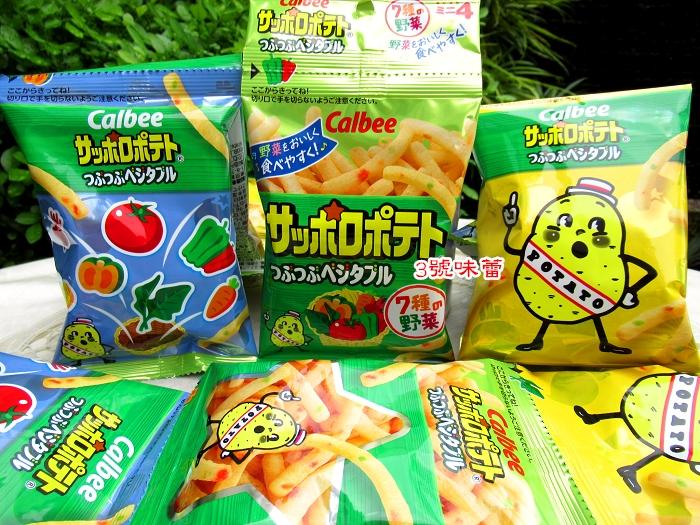 日本卡魯比洋芋蔬菜餅4連包....特價..Calbee..卡樂比