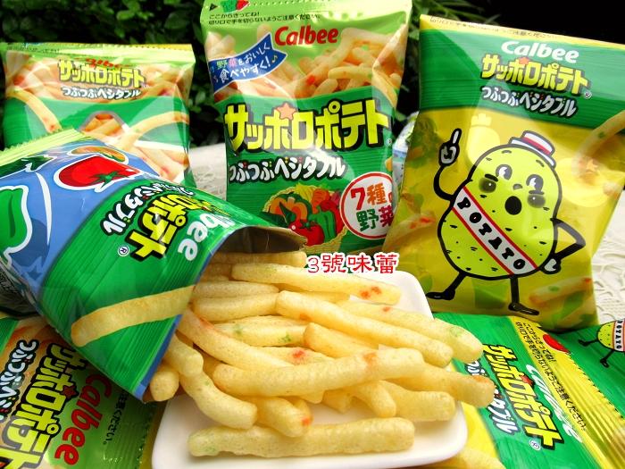 日本卡魯比洋芋蔬菜餅...