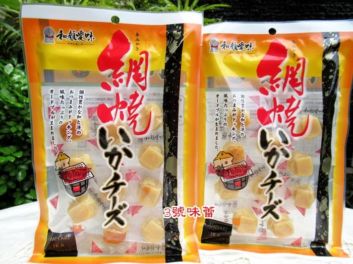 日本 一榮和顏愛味炭烤墨魚起司(70g/包)