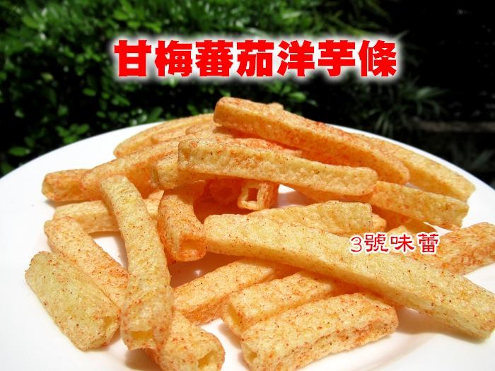 九福 洋芋薯條(海苔-純素、甘梅蕃茄)