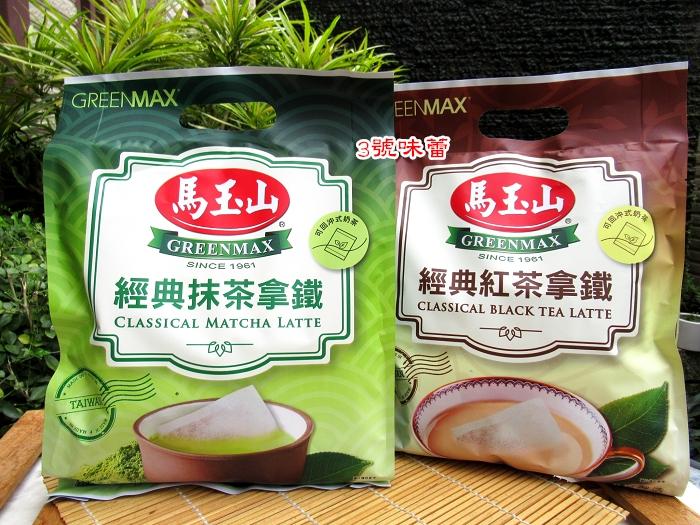 【馬玉山】經典紅茶拿...