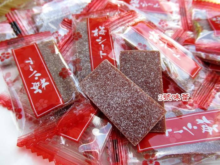 泰國 梅乾片/梅片/梅干片