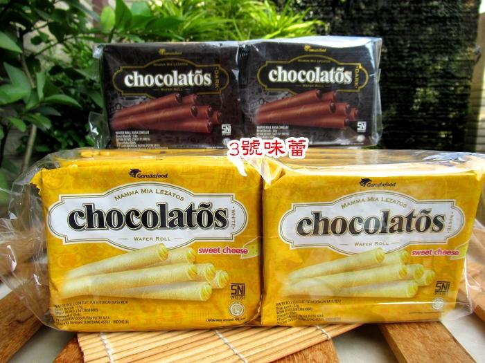 GERY芝莉迷你捲心酥(黑巧克力、重起士) (33克*10入/袋)