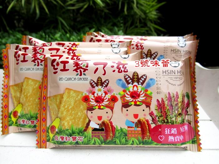 紅藜奶滋1800公克