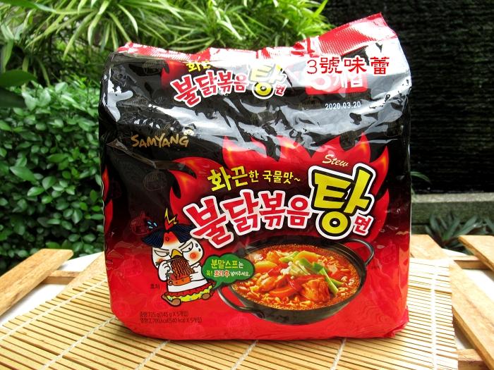 三養火辣雞肉風味湯麵...