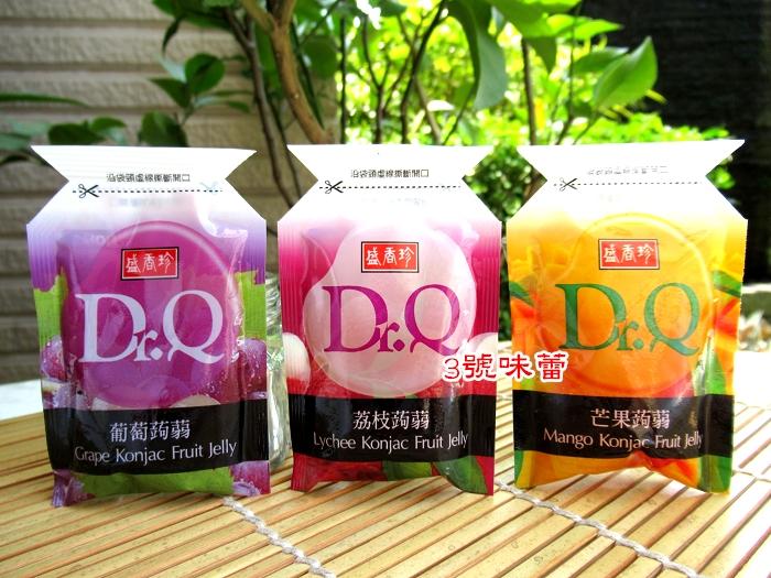 盛香珍Dr.Q蒟蒻果凍(芒果、荔枝、葡萄、蜂蜜檸檬、檸檬鹽、百香果)