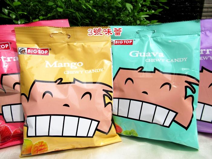 馬來西亞 BIG TOP水果風味軟糖(草莓、芒果、紅心芭樂、黑醋栗)