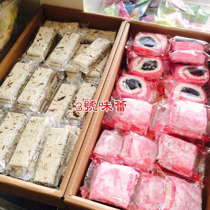 傳統糕點 鳳片糕/鳳眼糕/香菇錦糕(純素)。。保存期限約7天