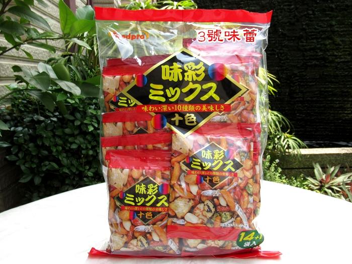 Foodpro日本味彩綜合豆果子360克