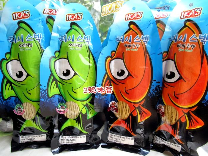 IKA'S韓國風味魚絲(原味、燒烤味)