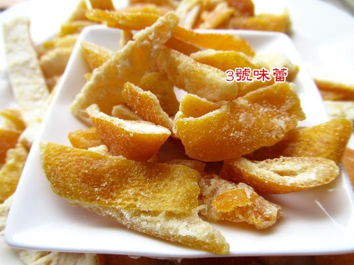 泰國 黃金橘皮條