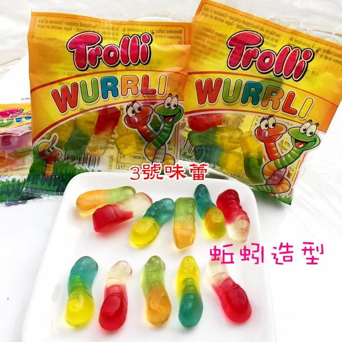 單包裝 德國Trolli多利迷你包軟糖(熊世界、蚯蚓、酸酸蟲)