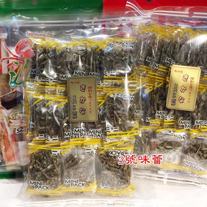 御之味 迷你包丁香魚(120g/包)