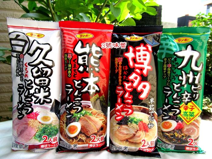 日本三寶 棒狀拉麵 久留米豚骨/熊本豚骨/博多豚骨/九州辣豚骨