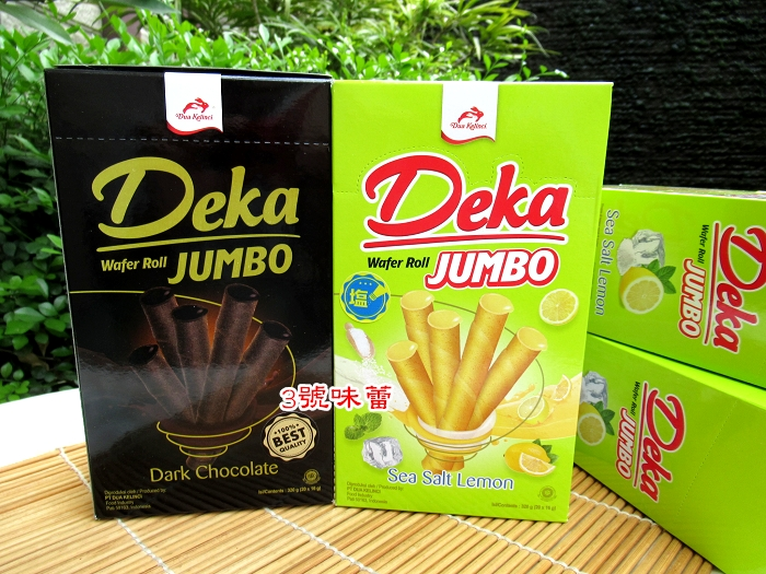 Deka典藏黑雪茄、 Deka夏日檸檬味雪茄威化捲《奶素》