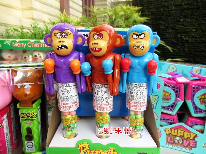 童趣系列  猴子打拳(附糖果)(顏色隨機出貨)
