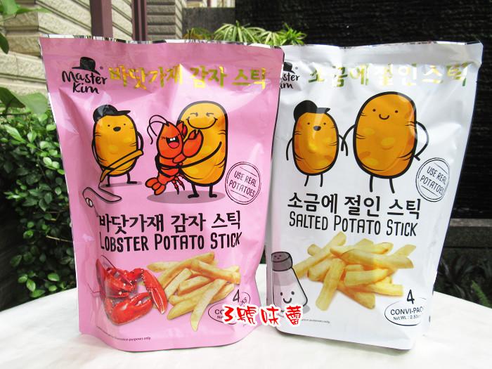 馬來西亞 金大師薯條(經典鹽味、龍蝦風味)72g