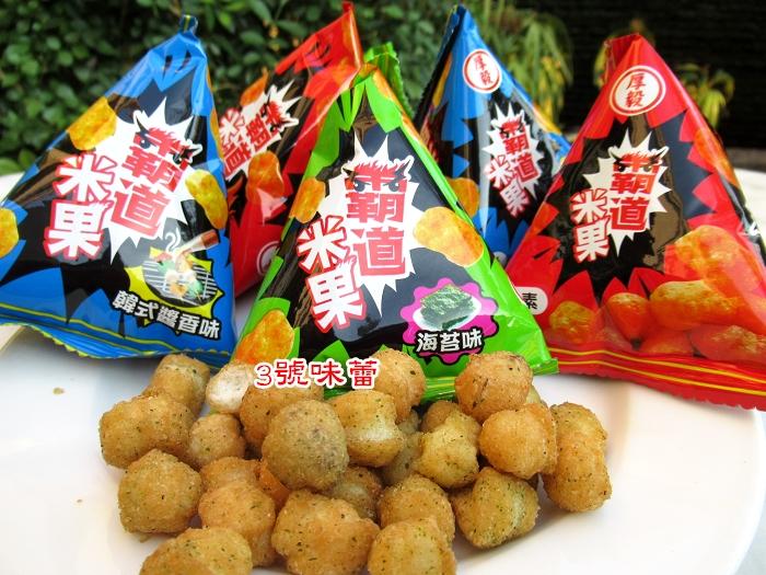 厚毅 霸道米果(韓式醬香、麻辣、海苔) 《純素》