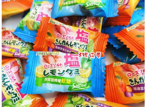 BW綜合鹽軟糖3000公克