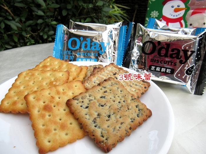 中祥 O'day牛奶...