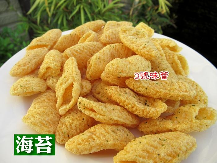 九福 金玉米(海苔-純素)