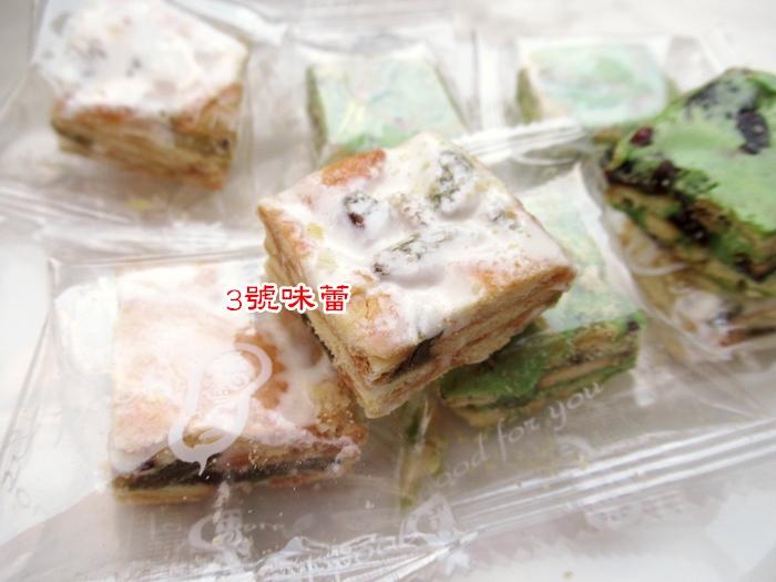 膳體家 雪花Q餅(檸檬、抺茶) 1000克《蛋奶素》