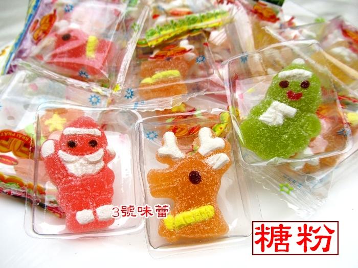 巧琪 (糖粉)聖誕Q皮軟糖