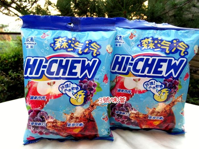 森永 HI-CHEW 森汽汽軟糖..特價