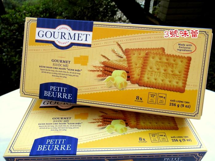 Gourmet歐式奶...