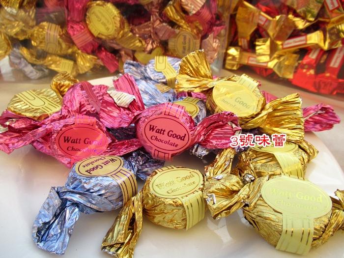 安娜巧克力《全素》