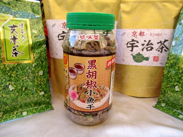 盛光 黑胡椒小魚乾170克