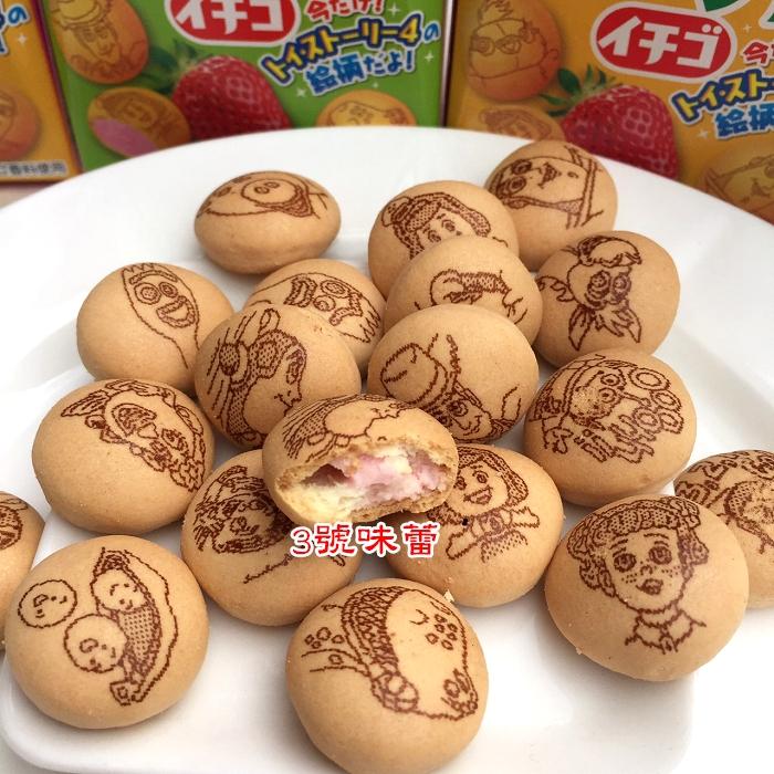 森永草莓味夾心餅(45g/盒)...迪士尼卡通人物..圖案隨機出貨
