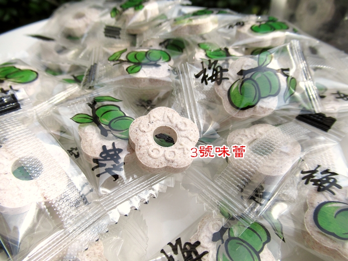 (單包裝)梅子風味糖...
