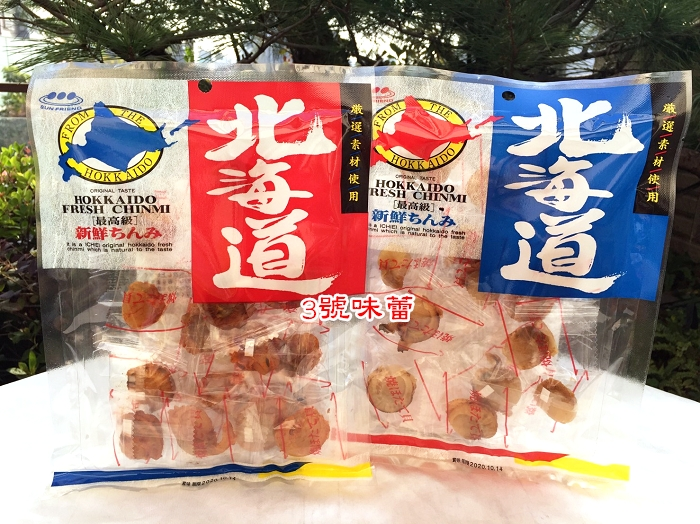 日本 北海道干貝(原味、辣味)