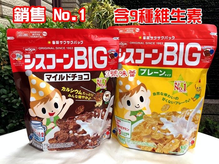 日清玉米早餐餅、日清巧克力餅....日本進口玉米麥片