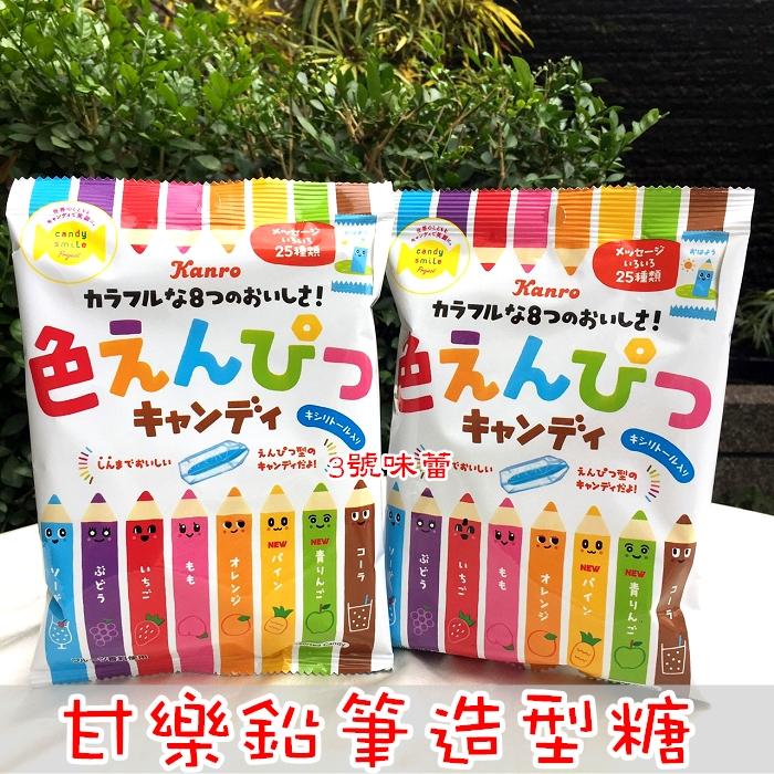 日本 甘樂鉛筆造型糖(80g/包)