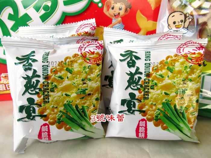 香蔥宴鹹脆餅3000公克