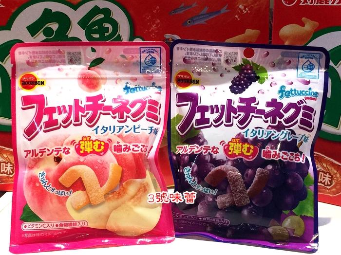 【特價】北日本軟糖(水蜜桃、葡萄軟糖)50G