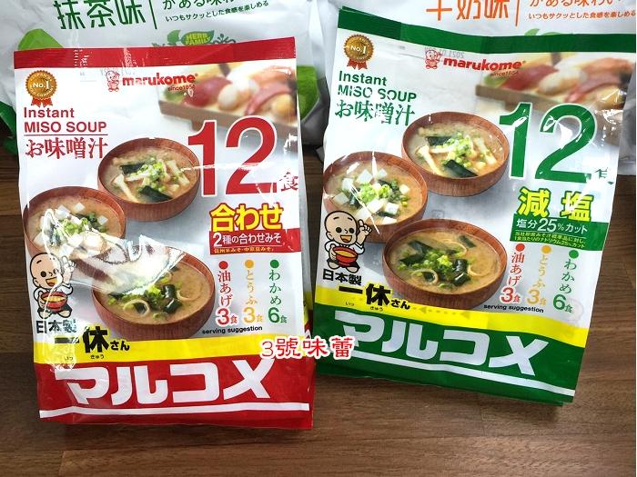 日本MARUKOME 一休味噌湯12入(綜合、減鹽)