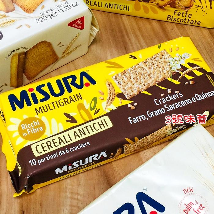 MISURA健康主義多穀麥片蘇打餅350克《奶素》 義大利進口