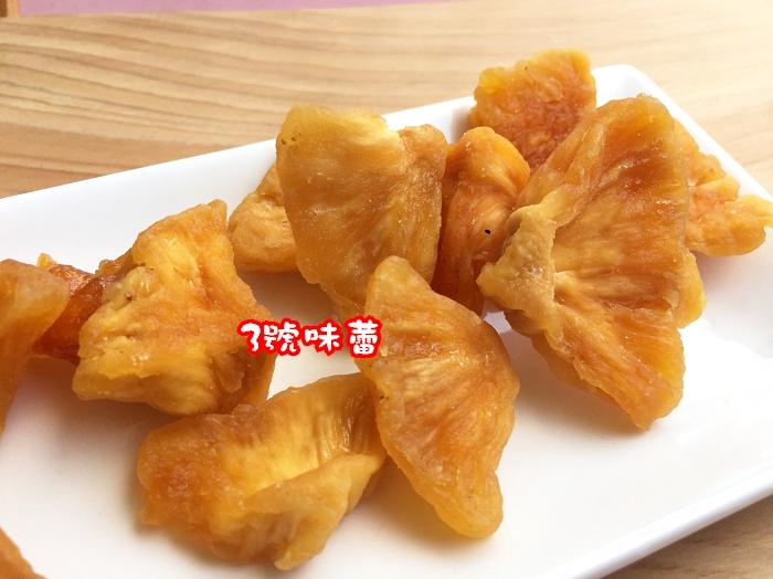 台灣果乾 (梅汁鳳梨乾)  純素