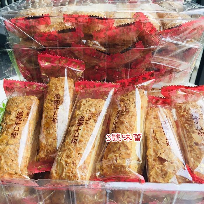 (單包裝)手工杏仁千層派(18片/盒) 《蛋奶素》....手工杏仁千層酥