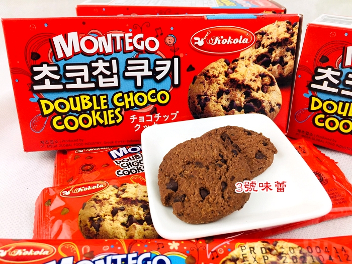 Kokola巧克力風味餅乾85G 《奶蛋素》