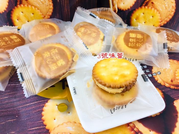 福源花生醬夾心餅135G