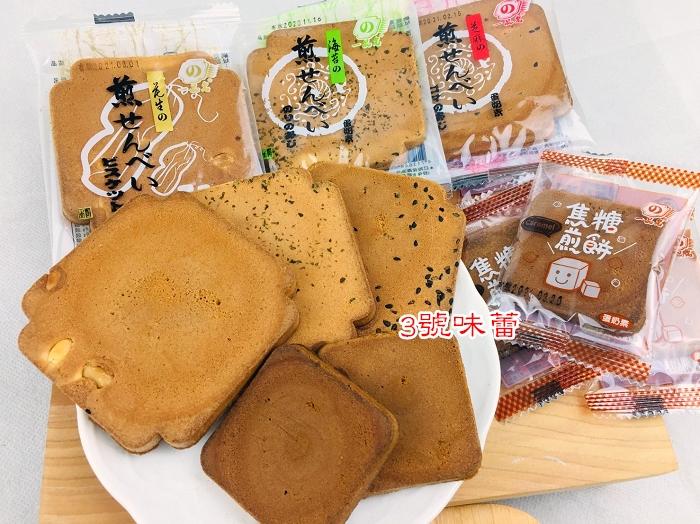 一品名煎餅(焦糖、海苔、花生、芝麻)
